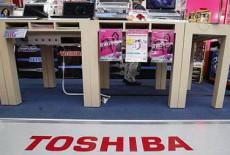 Toshiba bán mảng sản xuất TV cho tập đoàn Đài Loan